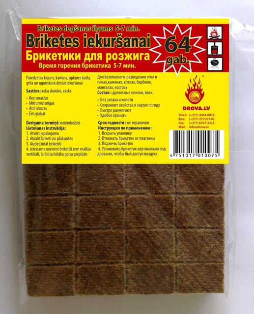 Сертификация брикетов розжигов сертификация ремонтной продукции